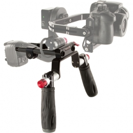 SHAPE accessories handheld rig iseei 2.0