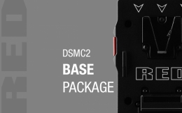 DSMC2 BASE PACKAGE