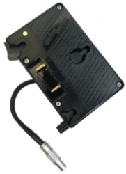 TRINTY Battery Mount / Gold Mount