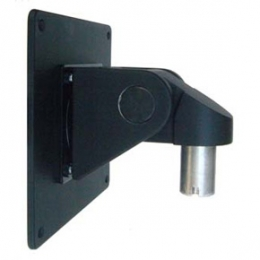Mag LCD Tilter Head with 100mm VESA Adapter Plate  Medium Duty
