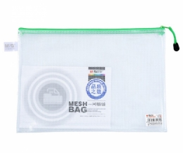 Mesh Zipper Bag A6 - Green