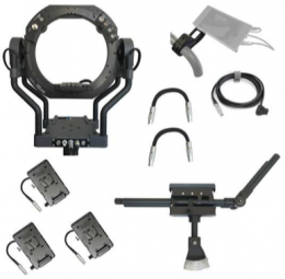 TRINITY Upgrade for GPI Pro 2.5'' V-Mount Basic Se
