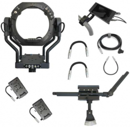 TRINITY Upgrade for artemis 3B 2.5'' V-Mount Pro S