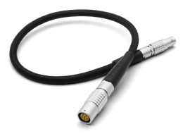 2B-TO-1B POWER ADAPTOR CABLE