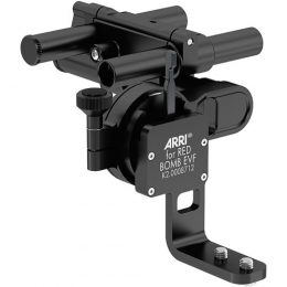 EVF bracket Set for RED Bomb viewfinder