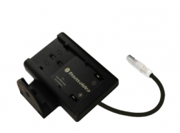 Battery back for StarliteHD - Canon BP 900 series